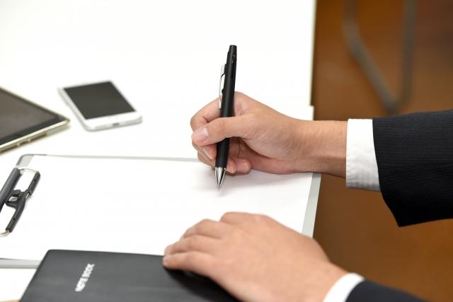 会社設立に必要な準備物・書類キャッチ
