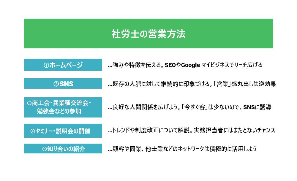 Web 1366 – 138.png